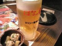 hamanomai_nisihati_beer070227