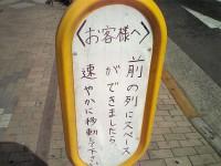 jiro_koiwa_2ndp070307