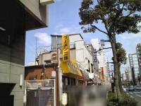 jiro_koiwa_in070307