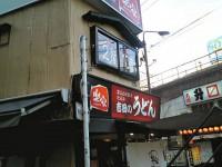 rakuya_kanda_in070309