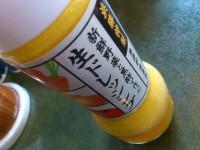 20130408_hamakatu_moriawasekatutei_namadore