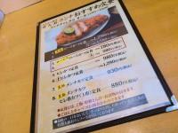 20130410_tonkatusengoku_kasuga_menu