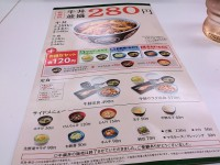 20130428_yosinoya_gyud_menu