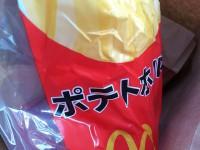 20130430_mac_bbqchicken_potatoholder