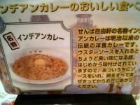 jiyuken_sinbasi_asiacrymb070310
