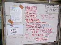 20130511_jiro_yaen2_mb