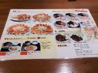 20130605_mugituku_hamamatu_menu
