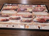 20130608_heros_akihabara_menu