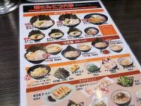 20130615_newtonkothudaigaku_kanda_menu
