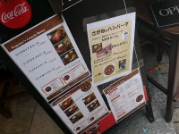 20130625_sagane_okatimati_menu