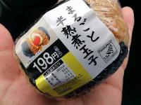 20130630_famima_onigiri_marugotohanjukunitamago