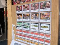 20130703_naginb_sinjuku_menu