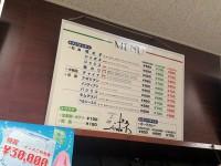 20130705_japone_yuurakutyou_menu