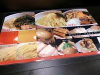 20130709_orenosora_sinjukunisiguti_menu
