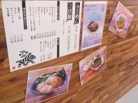 20130719_toratohato_takadanobaba_menu