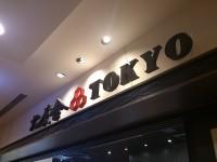 20130802_tstt_rokurinsyatokyo_in