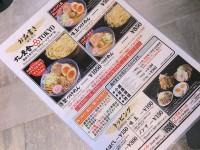 20130802_tstt_rokurinsyatokyo_menu