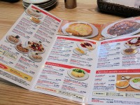 20130805_topc_kitijoji_menu
