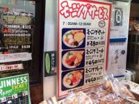 20130810_berg_sinjuku_menu
