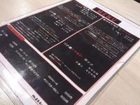 20130815_ajitoism_ooimati_menu