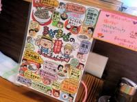20130822_mazemazemutahiro3_kokubunji_attention
