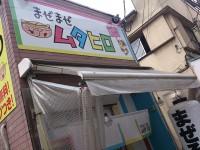 20130822_mazemazemutahiro3_kokubunji_in