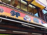 20130823_benkei_monzennakatyo_in