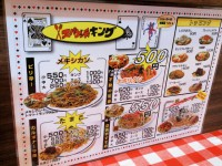 20130827_spaghettiking_jinboutyo_menu