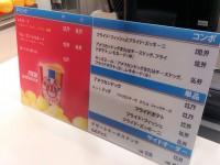 20130902_hotdogonastick_micronesiamall_menu