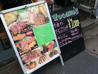 20130906_tucanosgab_akihabara_menu