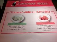 20130906_tucanosgab_akihabara_spsource