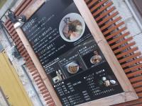 20130919_banninriki_sugamo_menu