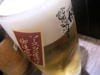 20130921_daruma_oosaka_beer