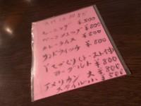 20130921_y_nakatu_menu