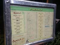 20130921_y_nakatu_menu1