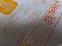 20130924_kokunoyakisobasuidou2013_lawson_open
