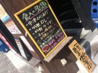 20131004_kurodakanbe_kanda_menu