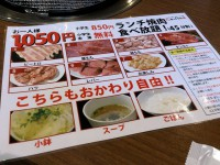 20131006_200ten_tmr_menu