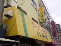 20131009_daiichiasahi_kyoto_in