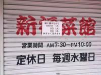 20131009_sinpukusaikan_kyoto_in