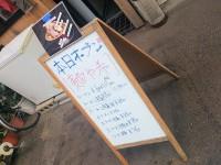 20131018_nozomi_omatimati_mb