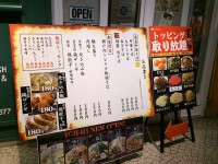 20131026_nakanisi_arearea_menu