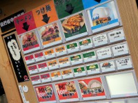 20131112_naginb_sinjuku_ticketbuy