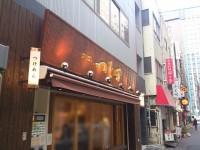 20131127_2daimetujita_tokyo_in