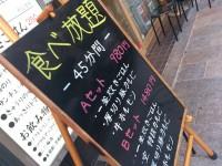 20131227_karubikuu_jinbotyo_menu