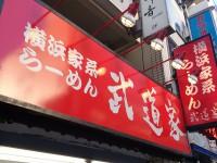 20140103_budouka_kitijouji_in