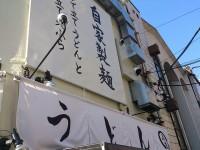 20140128_komugi_jinbotyo_in