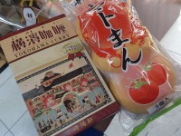 20140203_kiyokenpetitmuseum_kozukue_tomatoman1