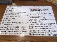 20140226_oretoaburaselect_kanda_mb