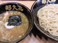20140228_gyoku_okatimati_tuke